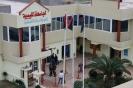 الجامعة الليبية